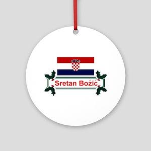 Croatian Sretan Bozic Keepsake Ornament
