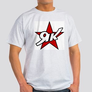 Aviation - Yak 52 Star Logo Ash Grey T-Shirt