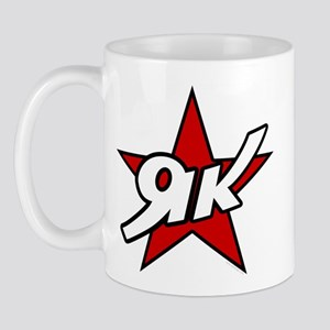 Aviation - Yak 52 Star Logo Mug
