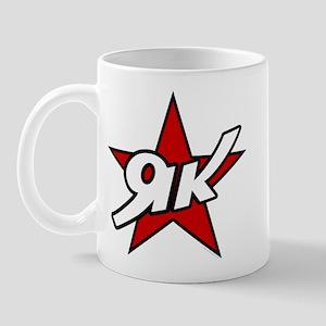 Aviation - Yak 52 Star Logo Mug