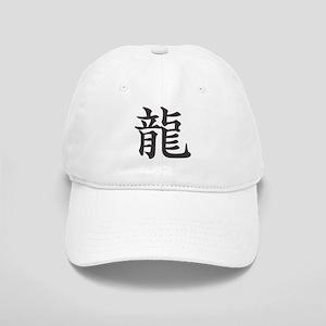 """Dragon"" Kanji Cap"