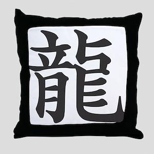 """""""Dragon"""" Kanji Throw Pillow"""