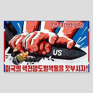 Defend Korea! Rectangle Sticker