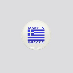 Made in Greece Mini Button