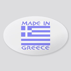 Made in Greece Sticker