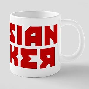 Russian Hacker 20 oz Ceramic Mega Mug