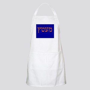 The Amazing Mets BBQ Apron
