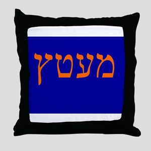 The Amazing Mets Throw Pillow