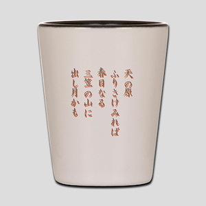 a place dear to one's heart (Haiku/Waka) Shot Glas