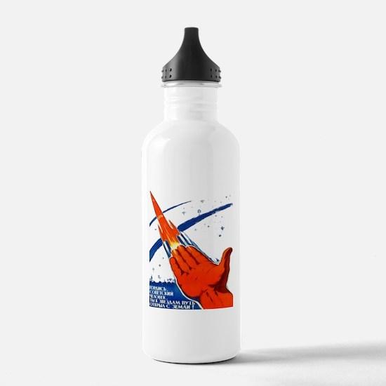 rocket soviet space pr Sports Water Bottle