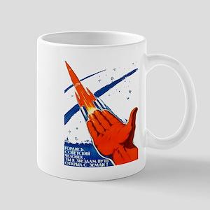 rocket soviet space propaganda Mugs