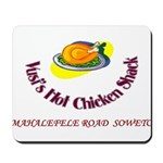 Vusis Hot Chicken Mousepad