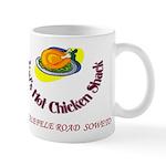 Vusis Hot Chicken Small Mug