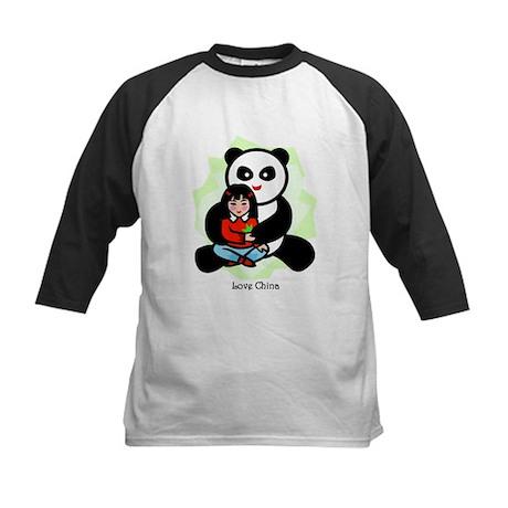 Love China Kids Baseball Jersey