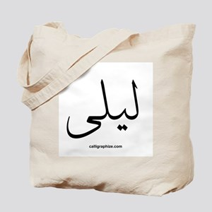 Laila Arabic Calligraphy Tote Bag