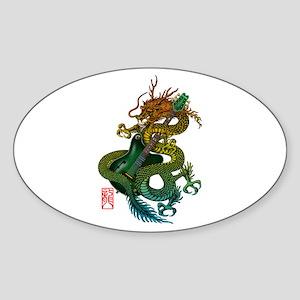 Dragon original 09 Sticker (Oval)