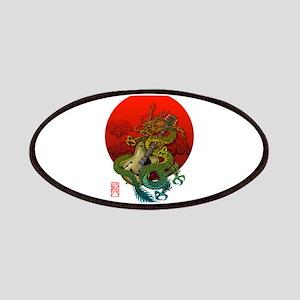 Dragon original sun 1 Patches
