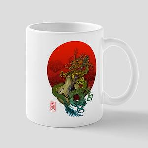 Dragon original sun 1 Mug