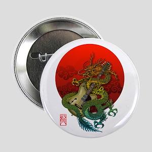 """Dragon original sun 1 2.25"""" Button"""