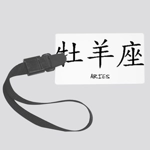 chinese-aries Large Luggage Tag