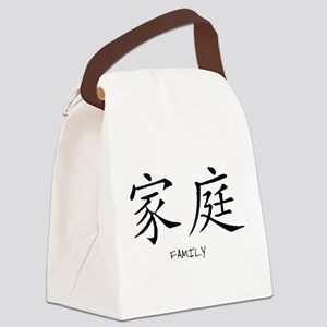 chinese-family Canvas Lunch Bag