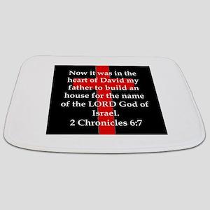 2 Chronicles 6:7 Bathmat