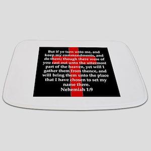 Nehemiah 1:9 Bathmat
