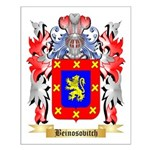 Beinosovitch Small Poster