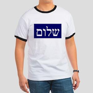Shalom shalom Ringer T
