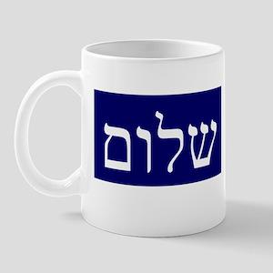 Shalom shalom Mug