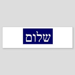 Shalom shalom Bumper Sticker