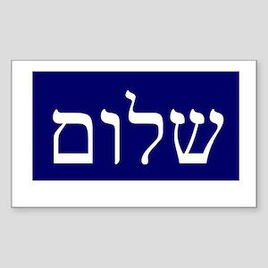 Shalom shalom Rectangle Sticker