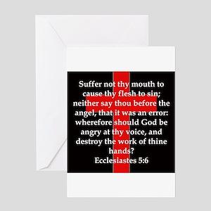 Ecclesiastes 5-6 Greeting Card