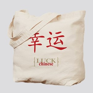 Chinese Luck Tote Bag