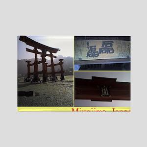 Itsukushima Shirine (Miyajima, Japan) Rectangle Ma