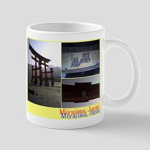Itsukushima Shirine (Miyajima, Japan) Mug