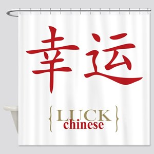 Chinese Luck Shower Curtain
