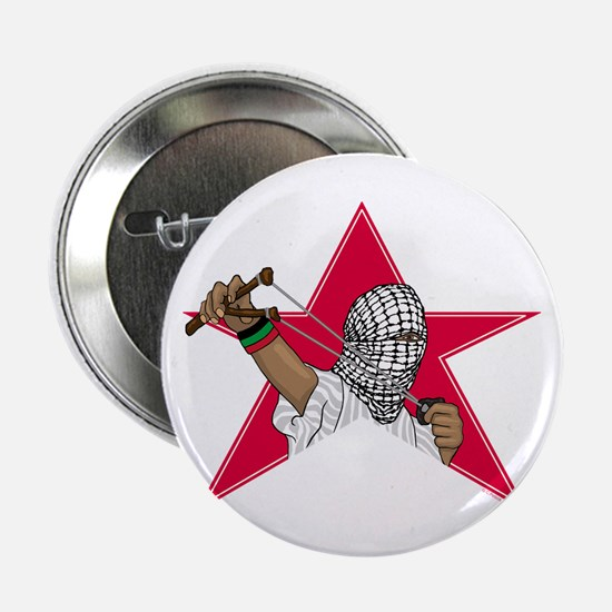 "Unique Gaza 2.25"" Button"