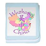 Wuzhong China baby blanket