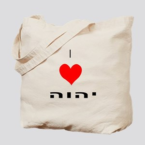 I heart Yahweh (in Hebrew) Tote Bag