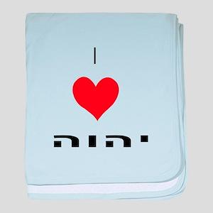 I heart Yahweh (in Hebrew) baby blanket