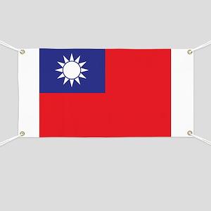 Taiwan1 Banner