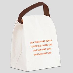 Hare Krishna Maha Mantra Canvas Lunch Bag