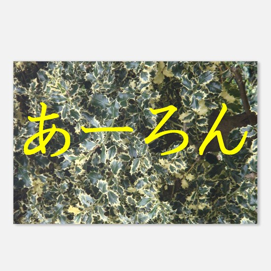 Your name in Japanese Hiragana System (Aaron) Post