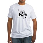 Shaolin Temple Fitted T-Shirt (made In The Usa)