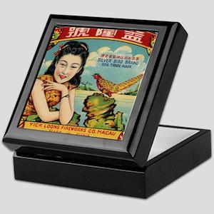 Retro Chinese Girl Label Keepsake Box