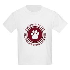 Caucasian Mountain Dog Kids T-Shirt