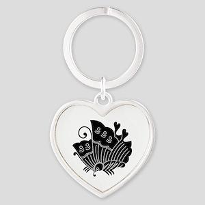Ageha Butterfly Heart Keychain