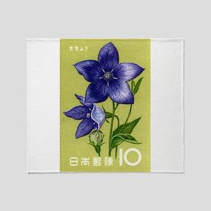 Vintage 1961 Japan Bellflower Postage Stamp Throw