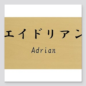 Adrian, Your name in Japanese Katakana system Squa